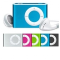 MP3 multimedia player / mp3 / digital mp3 player