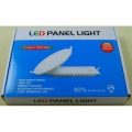 LED PANEL LIGHT Energiatakarékos, 18W-os LED Panel 2db szett