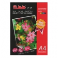 Fotópapír fényes A4, 240g (20 db/cs) high gloss JOJO inkjet printing photo paper
