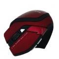 Gaming Mouse WB-005 latest mute Webber 10 meters wireless intelligent power saving