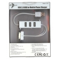 USB 2.0 HUB For Mobile phone Charger ( 3 port ) iPhone 4 White i-K01